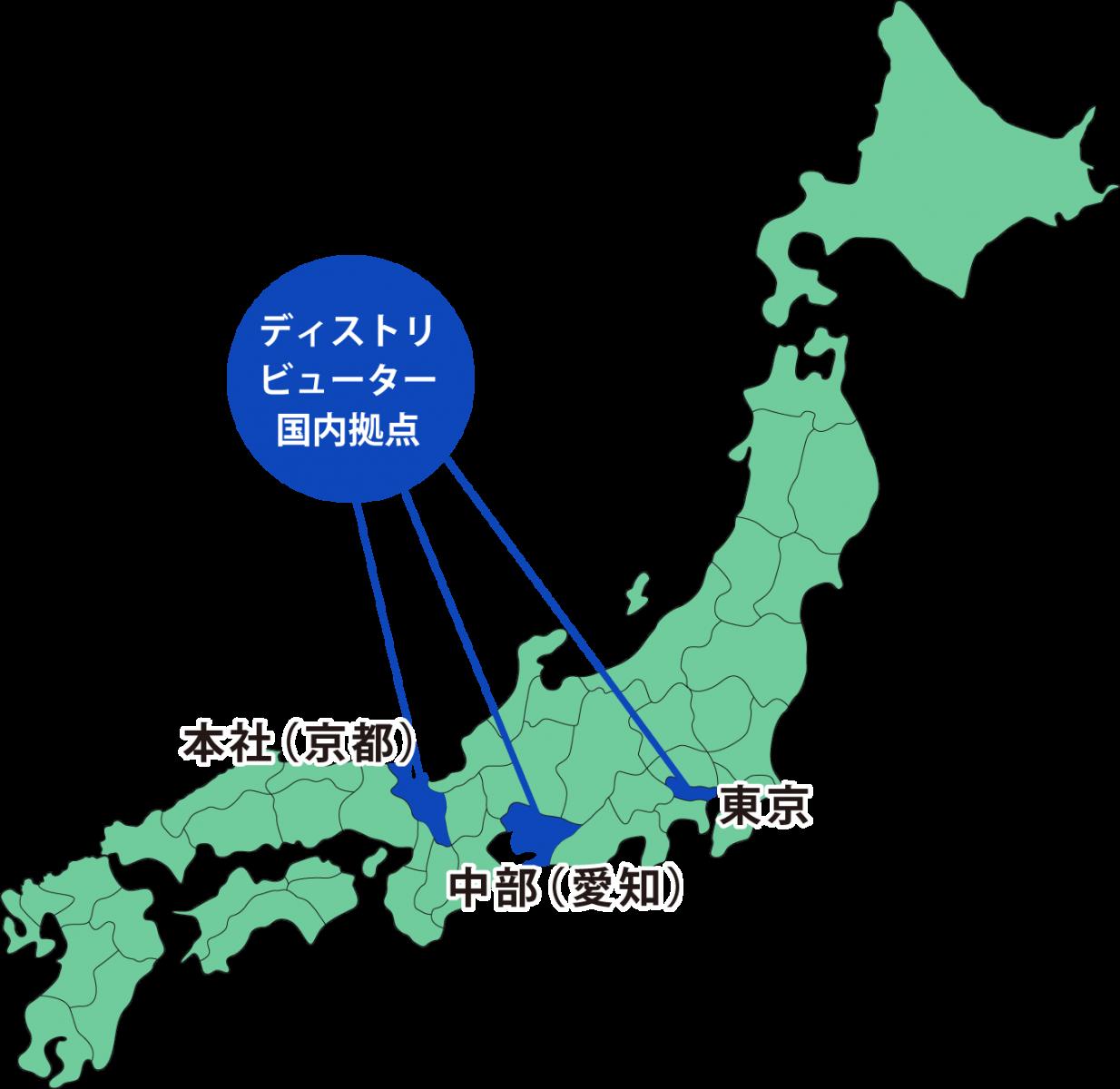 国内拠点の地図